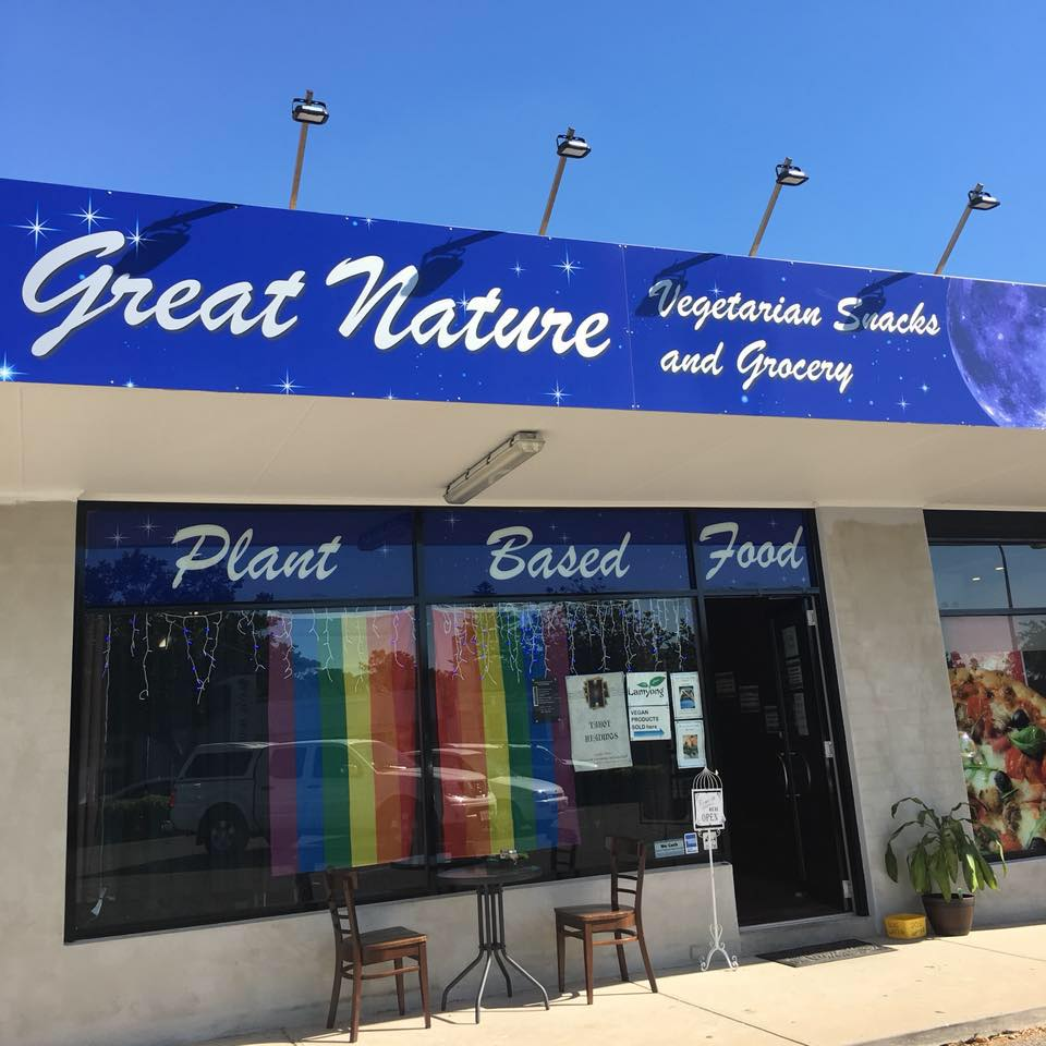 Great Nature Vegetarian Snacks and Grocery